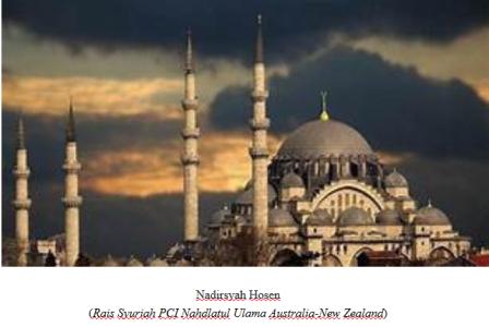 Istilah Khilafah Tidak Ada Dalam Al-Qur'an